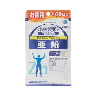 [日本直邮] 日本KOBAYASHI小林制药 锌元素营养片 60日份量 120粒 1袋