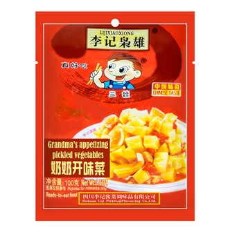 LIJIXIAOXIONG Grandma's Appetizing Pickled Vegetables 100g