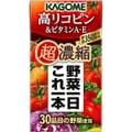 【日本直邮】KAGOME可果美 超浓缩 高番茄红素和维他命A.E 30种蔬菜维生素补给果汁 125ml