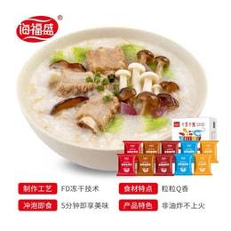 HAIFUSHENG Stewed Beef Porridge Fast Food 30g