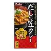 日本HOUSE 匠心咖喱 中辣 100g
