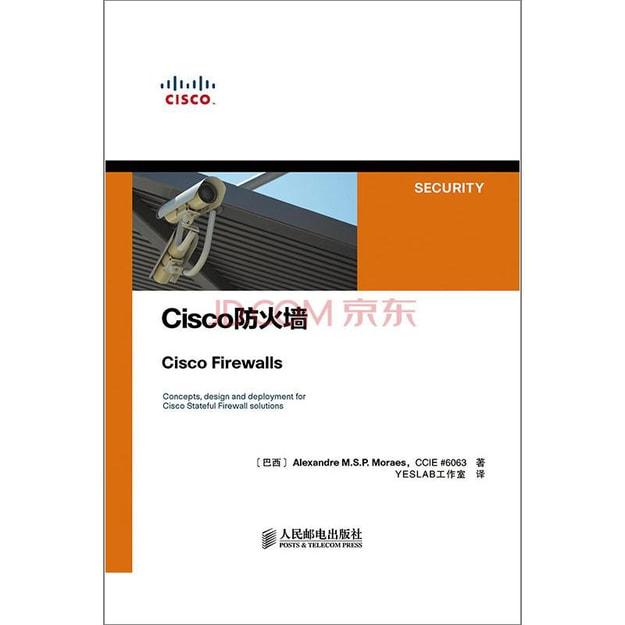 商品详情 - Cisco防火墙 - image  0