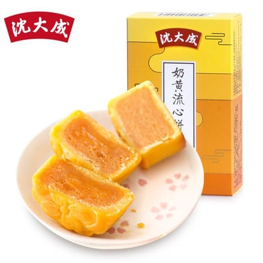 Shen Da Cheng Cream yellow Moon Cake