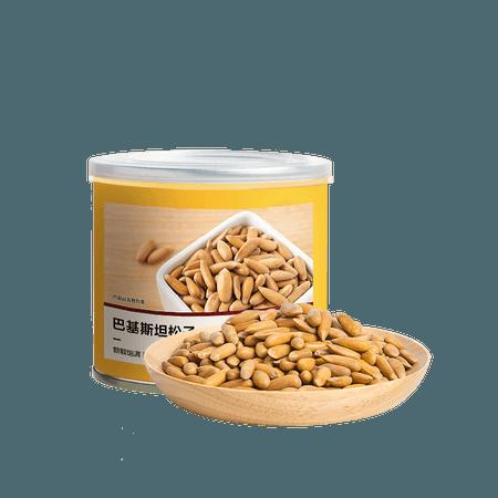 【中国直邮】网易严选 巴基斯坦松子 130克 干果坚果零食 健康休闲零食 怎么样 - 亚米网