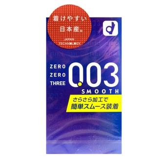日本OKAMOTO冈本 003系列 超润滑超薄安全避孕套 10个入
