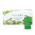 【日本直邮】POLA 樱花蜜补充纤维抗氧大麦若叶甘甜抹茶风味 青汁酵素 4.5g*90袋