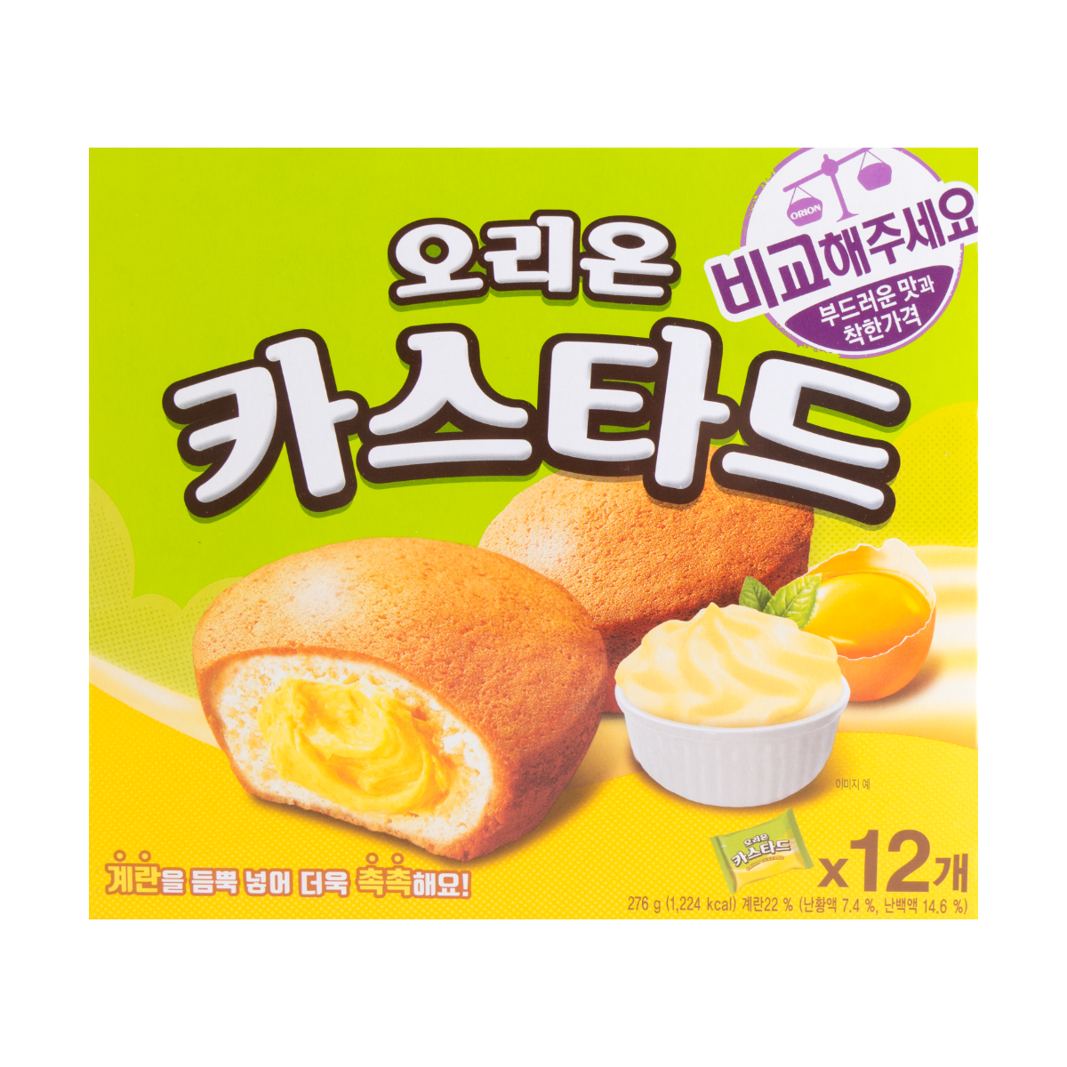 Yamibuy.com:Customer reviews:ORION Custard Soft Cup Cake Cream and Egg Yolk Filling 12Packs