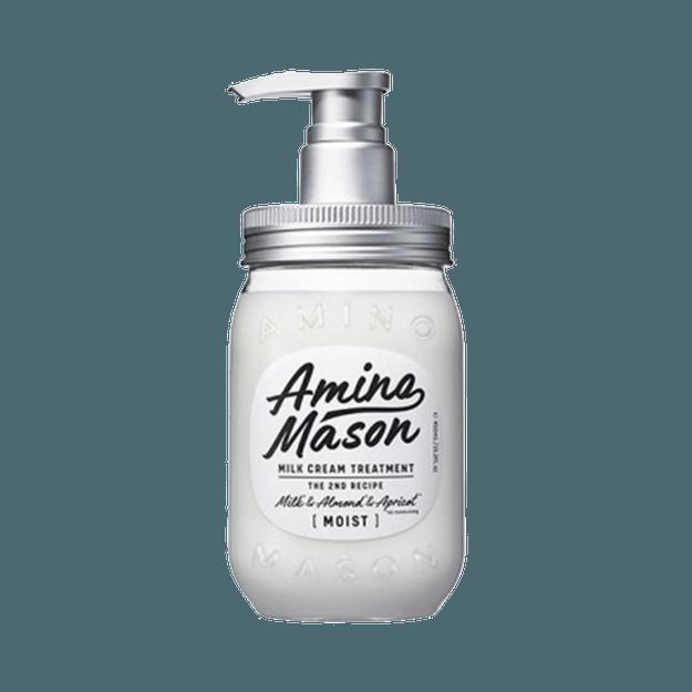 商品详情 - Amino mason||天然植物成分氨基酸浸透修护护发素||白玫瑰香型 滋润型 450ml - image  0