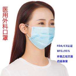 Mask Medical Surgical Mask Face Mask Mascherine Anti Virus Mouth Filter Anti Virus Disposable 60 PCS