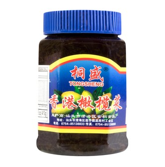 TONGSHENG Preserved Mustard in Brine 410g