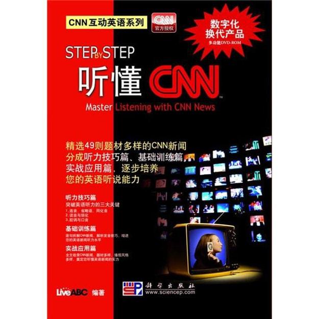 商品详情 - Step By Step听懂CNN - image  0