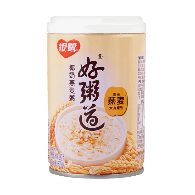 Product Detail - YINLU Coconut Milk Oat Congee 280g - image 0