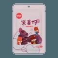 Purple Sweet Potatoes 100g