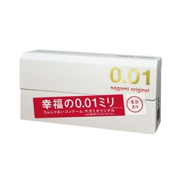 SAGAMI ORIGINAL 001 Ultra Thin 0.01mm Condom 5pcs