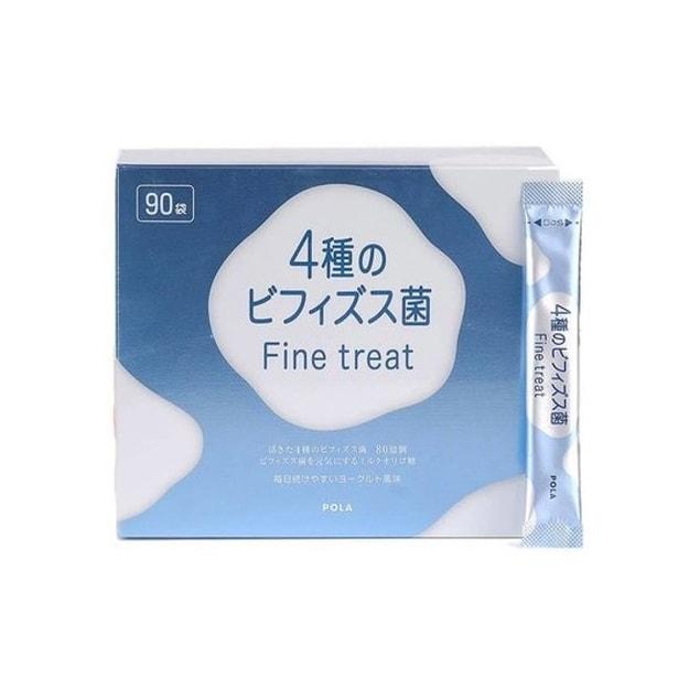Product Detail - JAPAN POLA FINE TREAT Probiotic Lactic Acid Bacteria Powder 3 Months 90 bags - image 0