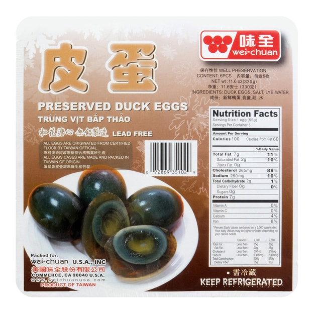Product Detail - WEI CHUAN Preserved Duck Egg 6pcs 330g - image 0