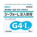 SATO Hemorrhoidal Ointment 4G.L 10pieces
