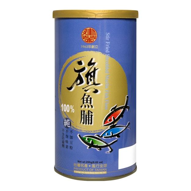 商品详情 - 台湾建荣食品 旗鱼脯  250g - image  0