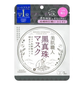Kose Clear Turn Bihada Syokunin Firming Mask 7pcs