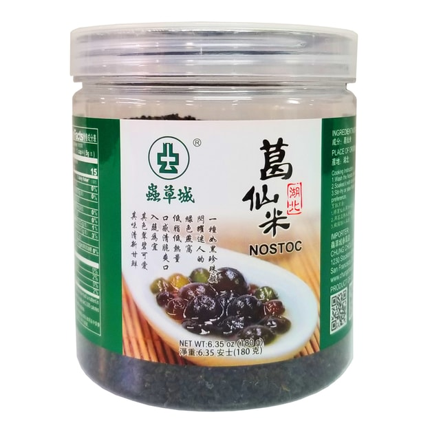Product Detail - CHUNG CHOU CITY Nostoc 180g - image 0