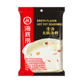 HAIDILAO Broth Flavor Hotpot Seasoning 110g