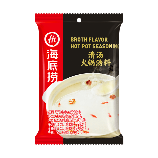 Product Detail - HAIDILAO Broth Flavor Hotpot Seasoning 110g - image 0