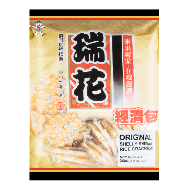 WANTWANT Shelly Senbei Rice Cracker Original Flavor 350g
