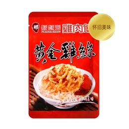 FORMOSA CHANG Pre-packed Chicken Sauce 200g