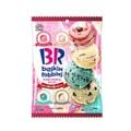 【日本直邮】DHL直邮3-5天到 日本不二家FUJIYA×BR 联名限定 冰淇淋味 奶糖 80g