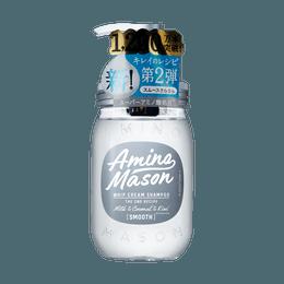 日本AMINO MASON 氨基酸植物清爽洗发水 升级版 450ml