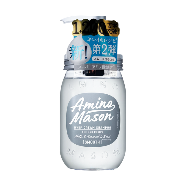 Product Detail - AMINO MASON Whip Cream Shampoo 2nd Recipe Smooth 450ml - image 0