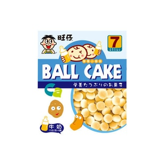 WANT WANT Ball Cake Cookie Milk Flavor 60g
