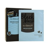 MY BEAUTY DIARY Black Obsidian Moisturizing Black Mask 5sheets