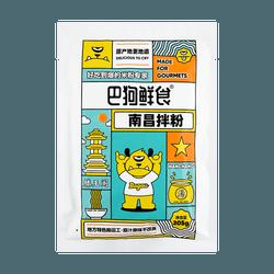 BaGou Nan Chang Stir Rice Noodle 205g