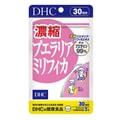 【日本直邮】专柜版DHC美胸片 浓缩葛根片 异黄酮雌激素90粒30日份