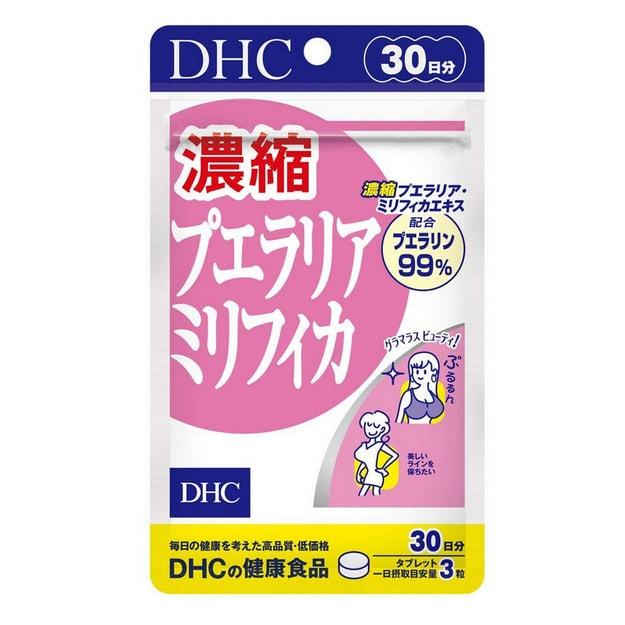 商品详情 - 【日本直邮】专柜版DHC美胸片 浓缩葛根片 异黄酮雌激素90粒30日份 - image  0