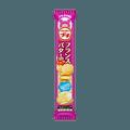 日本BOURBON波路梦 迷你法式黄油曲奇 1.72oz