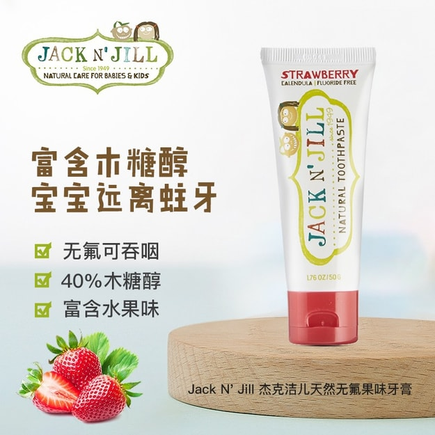 Product Detail - JACK N JILL Natural Toothpaste Strawberry 50g - image 1