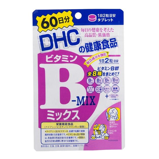 商品详情 - 【日本直邮】 DHC 蝶翠诗维生素补充剂 纤体控油脂 VC亮白 综合维生素B群120粒60日分 日本本土版 - image  0