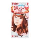 日本DARIYA PALTY 泡沫染发剂 #红莓色 1件入