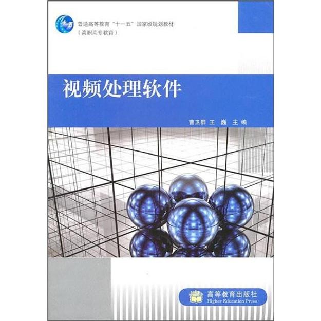 商品详情 - 视频处理软件 - image  0