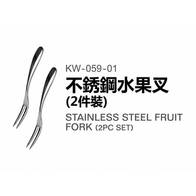 商品详情 - 【香港品牌】煮角不锈钢水果叉(2件装) - image  0