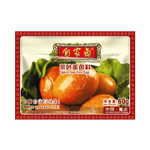 Product Detail - ZIJIA Spice For Tea Egg Flavor 60g - image 0