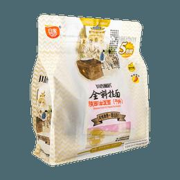 白家陈记 川香厨房 陕西油泼面 干拌 五连包(宽挂面) 690g