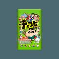 【动漫好物】日本ORION 蜡笔小新 巧克力味糖果 8g