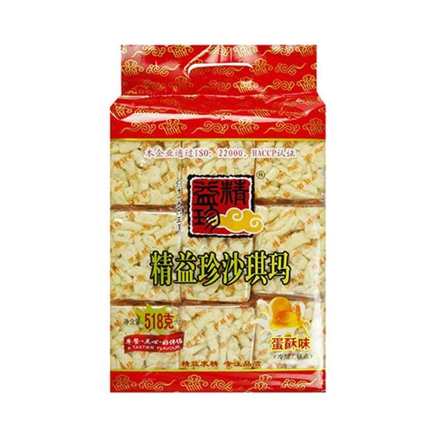 商品详情 - 精益珍 沙琪玛 蛋酥味 18枚入 518g - image  0