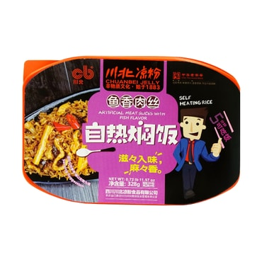 CHUANBEI JELLY  Ready to Eat Instant Rice (Dried pork Flavor Spicy) 328g