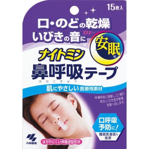 Product Detail - JAPAN KOBAYASHI Breathing Patch 15sheet - image 0