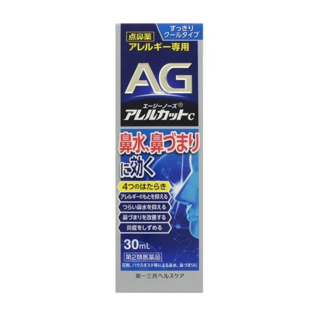 Product Detail - DAIICHI-SANKYO Pharmaceutical Rhinitis Nazal Spray 30ml - image 0