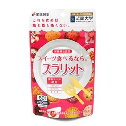 EISHIN Pharmaceutical suraritto 60 Grain
